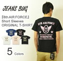 """8th AIR FORCE"" JEANSBUG ORIGINAL PRINT T-SHIRT original US air force eighth Air Force military print short sleeves T-shirt U.S.A. Air Force United States Armed Forces USAF [ST-8thAF]"