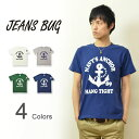 """ANCHOR"" JEANSBUG ORIGINAL PRINT T-SHIRT original Malin military print short sleeves T-shirt Ikari anchor U.S. Navy United States Armed Forces US Navy [ST-ANCHOR]"