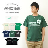 『CLOVER』 JEANSBUG ORIGINAL PRINT T-SHIRT オリジナルクローバー メッセージプリント 半袖Tシャツ 四葉 メンズ レディース 大きいサイズ ビ