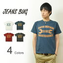 『AUTO REPAIR』 JEANSBUG ORIGINAL PRINT T-SHIRT オリジナ
