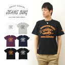 『SPEED』 JEANSBUG ORIGINAL PRINT T-SHIRT オリジナルアメカジプ
