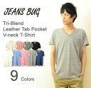 (TBVネックポケT)JEANSBUG ORIGINAL Tri Blend Pocket T-Shirt オリジナル本革タブアクセント トライブレンド 半袖 ...