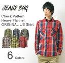 (ヘビーネルシャツ)JEANSBUG ORIGINAL Heavy Flannel Check Shirt オリジナルヘヴィーフランネル チェック柄 長袖シャツ メンズ レディース ヴィンテージワークディテール 厚手 ネルシャツ ヘビーネル アメカジ XL 大きいサイズ ビッグサイズ対応 【16-2000JB】