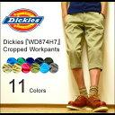 Dickies(ディッキーズ) Cropped Lowrise Workpants クロップド ローライズワークパンツ チノパンツ 七分丈ショートパンツ ショーパン ハンパ丈ハーフパンツ 【UM874H7】【WD874H7】