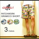 GRAMICCI (グラミチ) PATCHWORK SHORTS checked pattern patchwork cloth climbing short pants OUTDOOR half underwear [1117-CBJ]