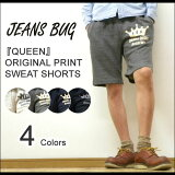 (TB运动衫内裤)『QUEEN』JEANSBUG ORIGINAL PRINT 运动衫 短裤原创美式休闲印刷 tribelend Sweat Shorts 游击手面包[(TBスウェットショーツ)『QUEEN』 JEANSBUG ORIGINAL PRINT スウェット ショートパンツ オリジ