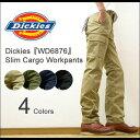 Dickies(ディッキーズ) Lowrise Smart Slim Cargo Workpants ローライズ スマートスリムカーゴ ワークパンツ チノパンツ カーゴパンツ 【WD6876】