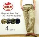 RED KAP(レッドキャップ) Regular Jean Cut Workpants レギュラージーンズカット ワークパンツ TCヘビーツイル 5ポケットチノパンツ REDKAP グローバルライン 【PT50J】