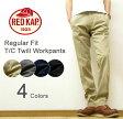 RED KAP(レッドキャップ) Regular Fit Trouser Workpants レギュラーフィット トラウザーワークパンツ TCヘビーツイル ユーティリティユニフォーム チノパンツ REDKAP グローバルライン 【PT62J】
