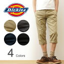 Dickies (dickies) Cropped Lowrise Workpants crop draw rise work pants chino pants seven minutes length short pants show Bakery odd length half underwear [UM874H7] [WD874H7]