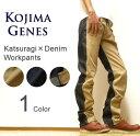 KOJIMA GENES(児島ジーンズ) Katsuragi×Denim Straight Workpants カツラギ×デニム切り替え ワークパンツ ストレートチノパンツ ジーンズ 【RNB-142B】【RNB142B】