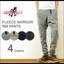 GRAMICCI(グラミチ) FLEECE NARROW RIB PANTS フリース ナロー リブパンツ スリム アウトドア クライミング メンズ レディース...