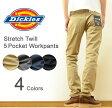 Dickies(ディッキーズ) Stretch Twill 5 Pocket Tapered Workpants ストレッチツイル 5ポケット テーパード ワークパンツ メンズ チノパン 伸縮TC素材 スリム スキニー ナローパンツ シンプル ゴルフ 定番 ベージュ グレー ネイビー 紺 ブラック 黒 【153M40WD34】