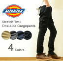 Dickies(ディッキーズ) Stretch Twill One-side Cargo Workpants ストレッチツイル ワンサイドカーゴ スリム ワーク...