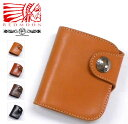 Folio real leather wallet wallet wallet with the REDMOON/RRC Leather Short Wallet [RRC-HR-01C] red moon / double are sea concho