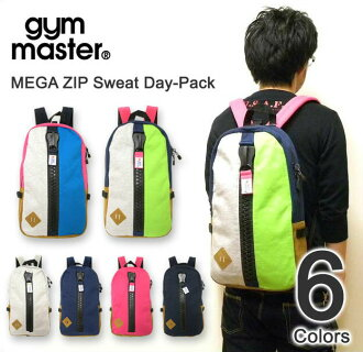 gym master (gym master) mega zip sweat shirt place day pack rucksack backpack OUTDOOR decazip D bag day pack