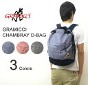 GRAMICCI (グラミチ) CHAMBRAY DAY BAG chambray D bag linen cotton material OUTDOOR rucksack backpack day pack day pack [GAC-12S001]