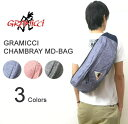 GRAMICCI (グラミチ) CHAMBRAY MEDIUM BAG chambray medium bag linen cotton material OUTDOOR body bag slant credit bag shoulder bag [GAC-12S005]