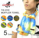 GRAMICCI () TIE-DYE MUFFLER TOWEL tie-dyeing muffler towel cotton material OUTDOOR spiral pattern long towel turban [GAC-12S403]