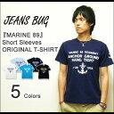 『MARINE 89』 JEANSBUG ORIGINAL PRINT S/STシャツ オリジナルマリンミリタリープリント 半袖Tシャツ 【ST-MRN89】