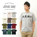 """ARMY"" The JEANSBUG ORIGINAL PRINT T-SHIRT original army military print short sleeves T-shirt U.S. Army United States Armed Forces [ST-ARMY]"