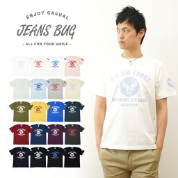 『U.S. AIR FORCE CA』 JEANSBUG ORIGINAL PRINT T-SHIRT オリジナル ユーエス エアフォース ミリタリー プリント 半袖 Tシャツ アメリカ 空軍 米軍 USAF アーミー メンズ レディース 大きいサイズ キッズサイズ対応 <strong>親子</strong>ペア おそろい <strong>親子</strong> <strong>ペアルック</strong> 【ST-CA】
