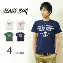 """MARINE 89"" JEANSBUG ORIGINAL PRINT T-SHIRT original Malin military print short sleeves T-shirt navy Ikari anchor [ST-MRN89]"