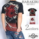 HARAKIRI ハラキリ 和柄 Tシャツ 波紅鯉 和柄刺繍プリント 半袖Tシャツ HKT-408 ハラキリ
