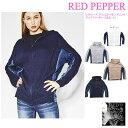レッドペッパー RED PEPPER レディース デニムドッキングニット ジップパーカー 92LK-14
