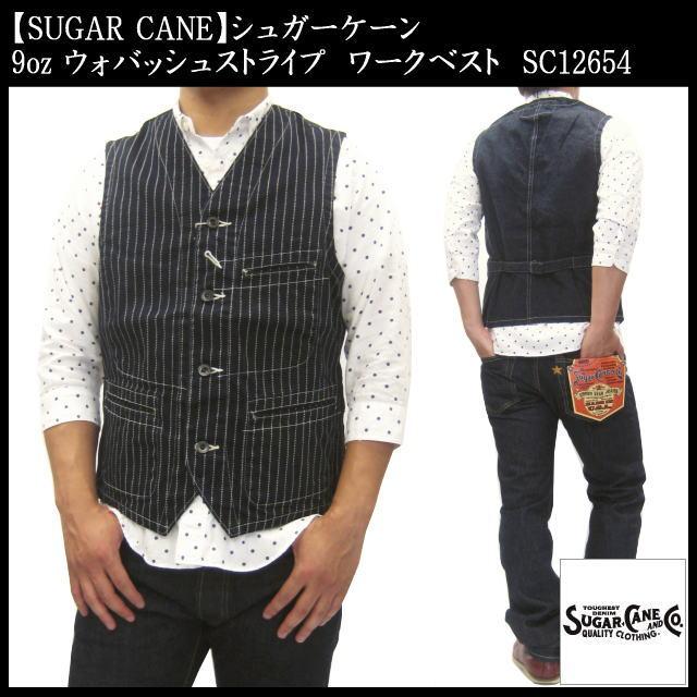 SUGAR CANE シュガーケーン ウォバッシュ ベスト SC12654 【土曜もあす楽対応】【10P03Sep16】