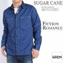 SUGAR CANE シュガーケーン ウォバッシュ シャツ FICTION ROMANCE 8.5oz. ウォバッシュストライプ 長袖ワークシャツ SC2555...