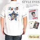 """ショッピングLimited ストレイキャッツ STRAY CATS × スタイルアイズ STYLE EYES """"STRAY CATS"""" ボウリングシャツ リミテッドエディション SE38204-105"""