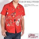 """ショッピングギター STAR OF HOLLYWOOD スターオブハリウッド """"ROCK'N'ROLL GUITAR"""" BROAD COTTON S/S OPEN SHIRT コットン オープンシャツ SH38117-165"""