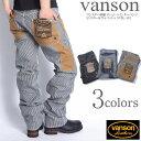 VANSON バンソン ペインターパンツ NVBL-402 【土曜もあす楽対応】【10P03Sep16】