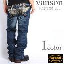 VANSON バンソン ジーンズ エンブレムウィング 刺繍 ダメージ加工 デニムパンツ SP-B-10【再入荷】