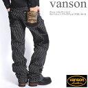 VANSON バンソン ペインターパンツ NVBL-301-B 【土曜もあす楽対応】【10P03Sep16】