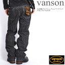 VANSON バンソン ロゴ刺繍 ウォバッシュ デニム ワークパンツ NVBL-404-WABASH【再入荷】