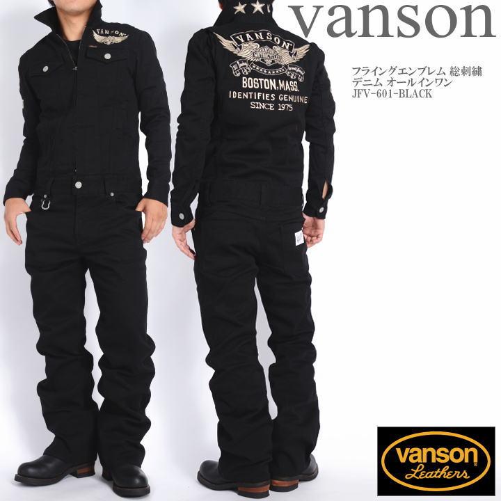 VANSON バンソン ツナギ つなぎ フライングエンブレム 総刺繍 デニム オールインワン JFV-601-BLACK 【つなぎ おしゃれ】【土曜もあす楽対応】【10P03Sep16】