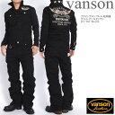 【再入荷】【当店別注】 VANSON バンソン ツナギ つなぎ フライングエンブレム 総刺繍 デニム オールインワン JFV-601-BLACK