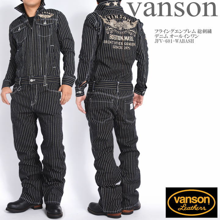 VANSON バンソン ツナギ つなぎ フライングエンブレム 総刺繍 デニム オールインワン JFV-601-WABASH 【つなぎ おしゃれ】【土曜もあす楽対応】【10P03Sep16】