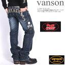 VANSON バンソン × クローズ ワースト コラボ ジーンズ T.F.O.A 武装戦線 刺繍&PUレザーパッチ ダメージ加工 デニムパンツ CRV-325