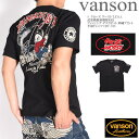 バンソン VANSON × クローズ ワースト コラボ Tシャツ T.F.O.A 武装戦線別働隊KKK フィッシング デスラビット 刺繍プリント 半袖Tシャツ CRV-915-BLACK
