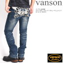 VANSON バンソン ジーンズ イーグル 総刺繍 ダメージ加工 ストレッチ スキニーデニムパンツ SP-B-21-INDIGO