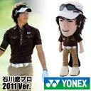 【ゴルフ】【ヘッドカバー】YONEXヨネックス石川遼プロオリジナルヘッドカバー2011Ver.ドライバー用【460cc対応】