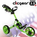 【送料無料】【ゴルフ】クリックギア CLICGEAR MODEL 3.5+ ゴルフプッシュカート [LIME] (USA直輸入品)