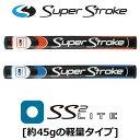【ゴルフ】【グリップ】スーパーストローク SuperStroke SS2R SQUARE LITE パター用グリップ