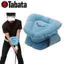 【ゴルフ】【トレーニング】タバタ 三角先生Fit GV-0366 【練習】
