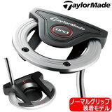 【送料無料】【ゴルフ】【パター】TaylorMade テーラーメイド arc1 (アークワン) パター [スタンダードグリップ装着モデル](日本正規品)