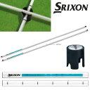 【ゴルフ】【トレーニング】ダンロップゴルフ スリクソン SRIXON ゴルフコンパス GGF-25287【パター練習・スイング確認】