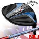 【レフティー】【送料無料】【ドライバー】キャロウェイ CALLAWAY XR16 左用ドライバー [US Fujikura Speeder Evolution 565装着](USA直輸入品)